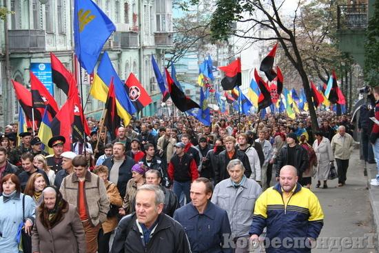 Марш УПА. Фото Юрія Кривенка
